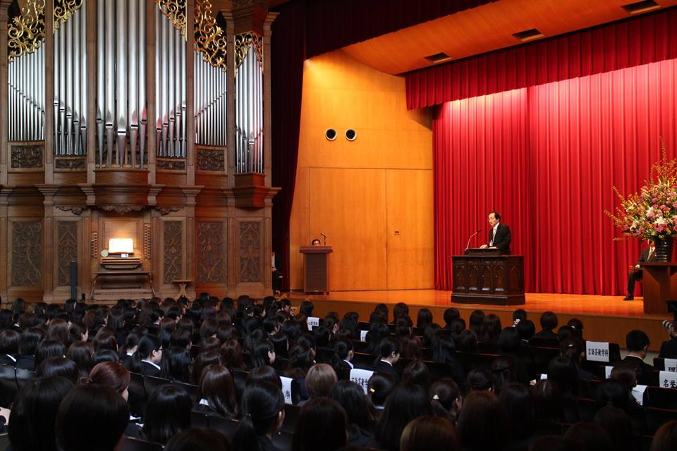 阿久戸光晴氏が福岡女学院大学・福岡女学院大学短期大学部学長に