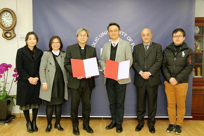 梅光学院大学 釜山カトリック大学校と大学間交流協定を締結